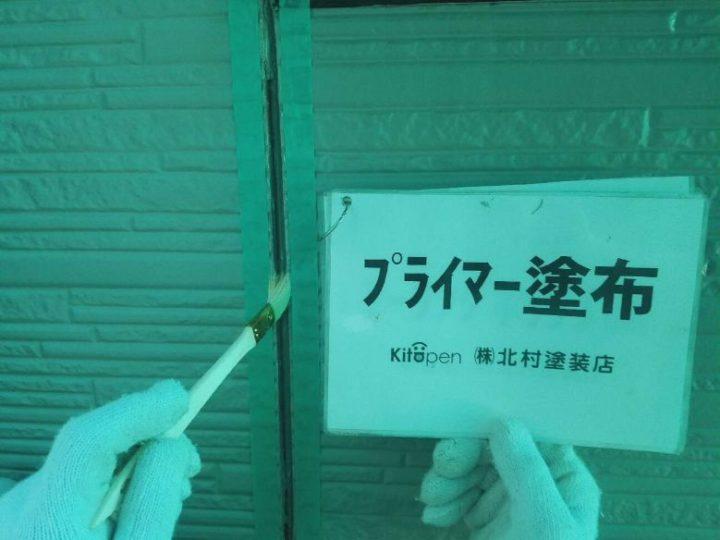防水工事(プライマー塗布)