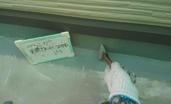ウレタン塗膜防水工事(ベランダ塗膜防水2回目)