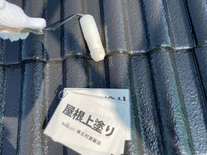 屋根上塗り(屋根用保護クリヤー)