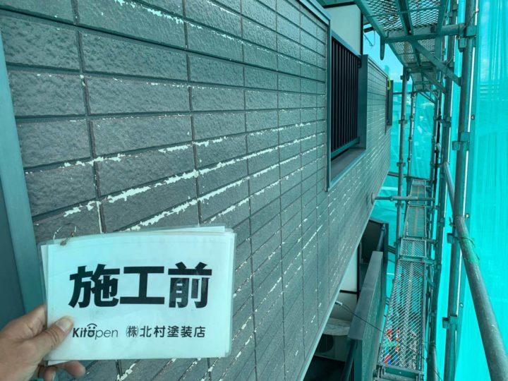 ベランダ手摺り壁 施工前
