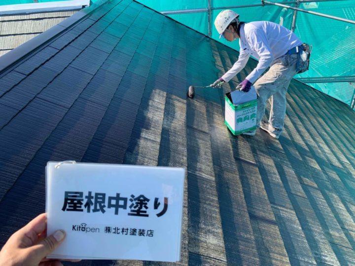 屋根塗装 中塗り