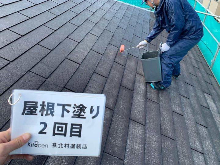 屋根塗装 下塗り2回目