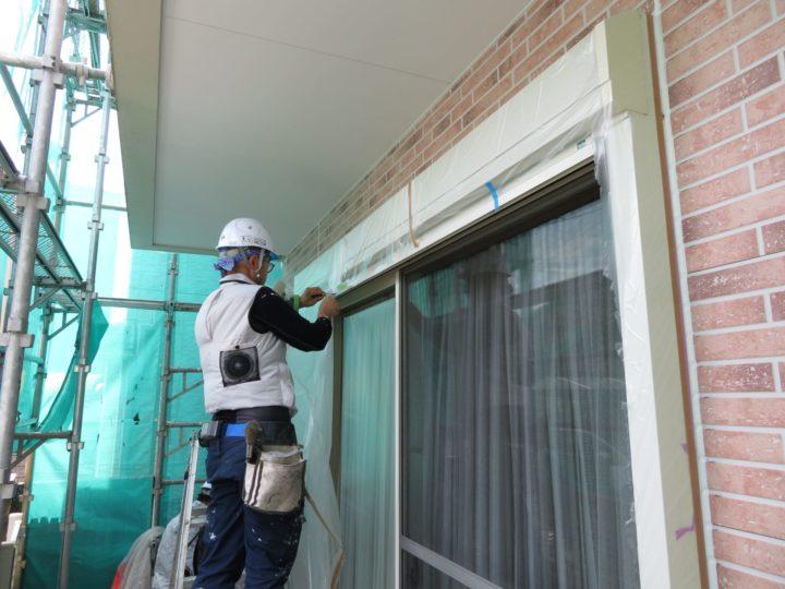 高知市 外壁塗装