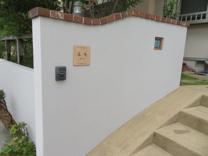 高知市一ツ橋 o様邸 塀塗装工事