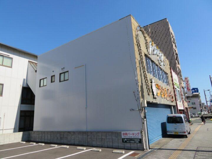 高知市菜園場 h様邸 外壁塗装工事 雨漏りがしっかり止まりました。
