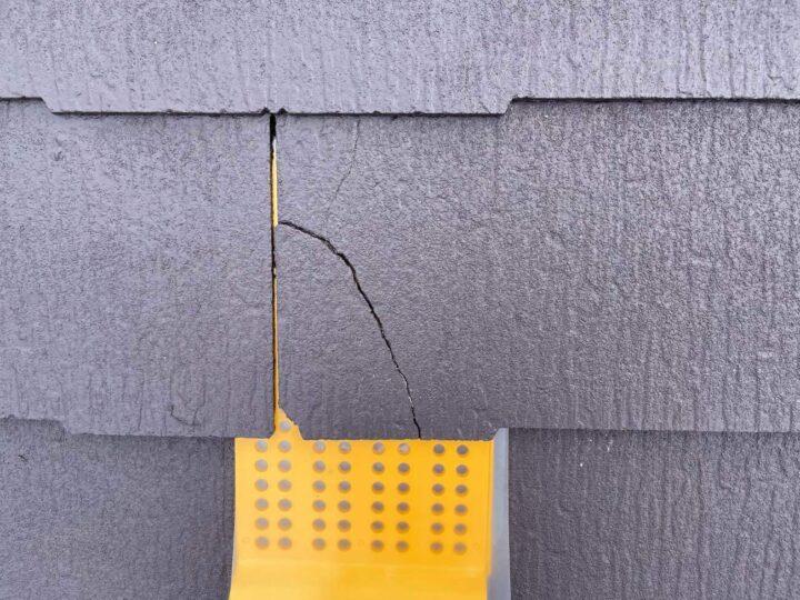 化粧スレート屋根補修(施工前)