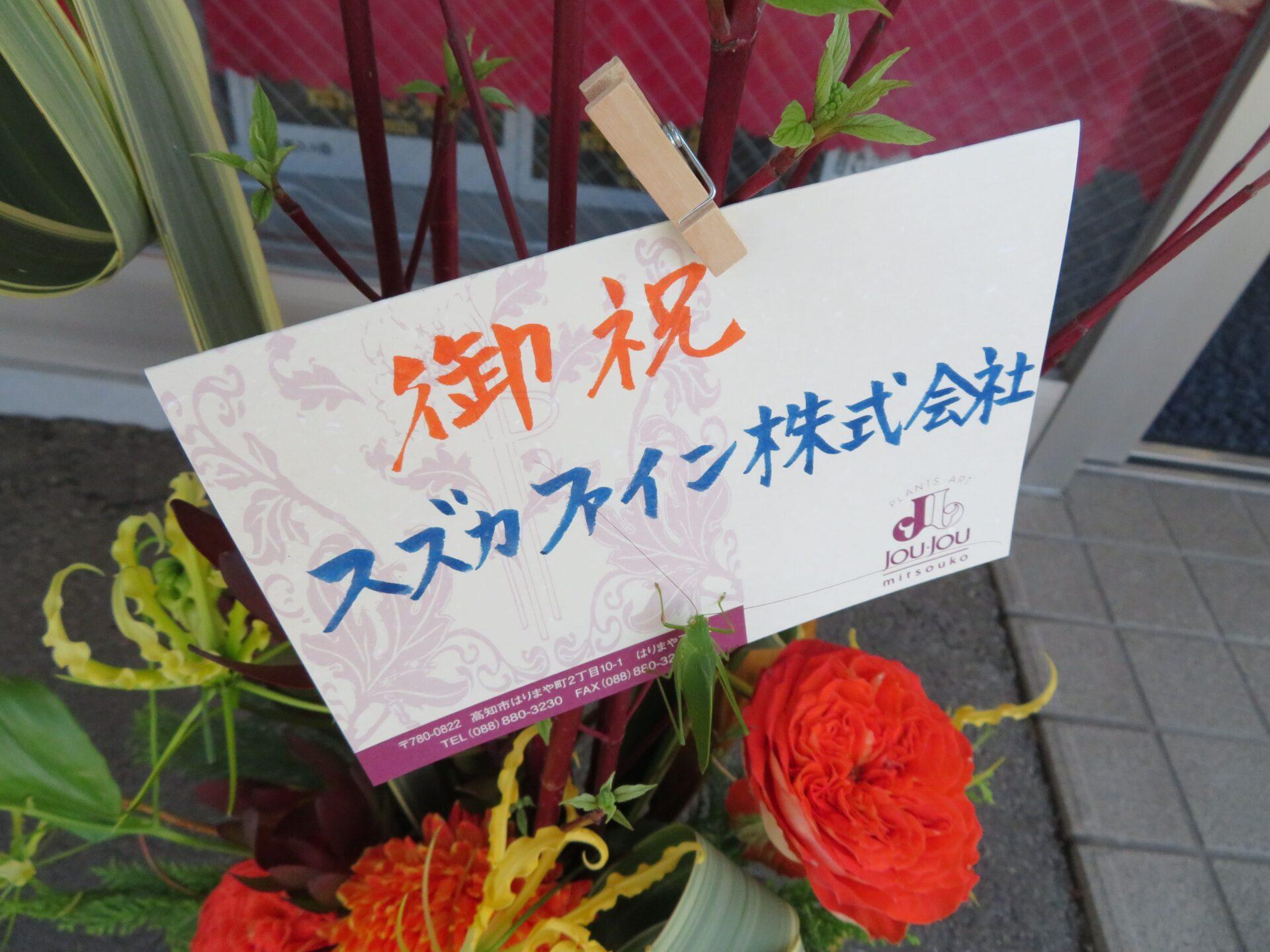 4周年イベントキタペン祭
