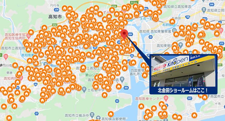 高知県高知市エリア地図